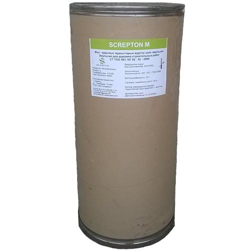 жидкие стабилизаторы грунта